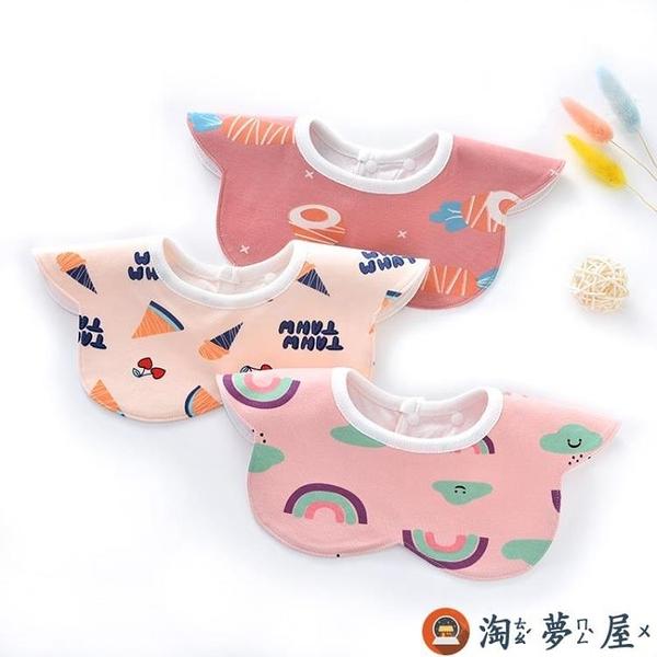 口水巾嬰兒純棉防水圍兜新生兒童寶寶圍嘴【淘夢屋】