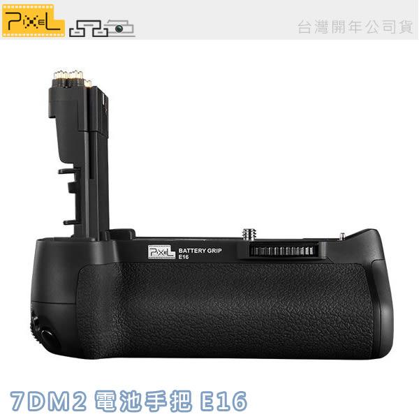 EGE 一番購】PIXEL電池手把【E16,送LPE6】,似BG-E16 CANON 7DM2 專用【台灣公司貨】
