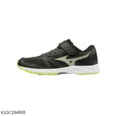 MIZUNO SPEED STUDS [K1GC194008] 大童鞋 運動 休閒 慢跑 穩定 耐磨 透氣 舒適 黑白
