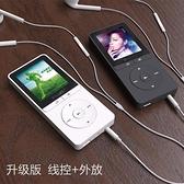 可外放MP3 MP4音樂播放器 學生款隨身聽 女生小巧可愛 便攜式P3 插卡小型P4