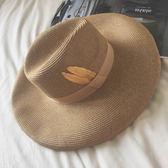 夏天男女羽毛平檐帽子大沿沙灘草帽 安迪禮帽防曬遮太陽帽爵士帽