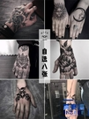 自選8張紋身貼防水全手背繫列玫瑰花骷髏【英賽德3C數碼館】