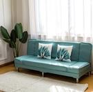 沙發 可折疊沙發客廳小戶型布藝沙發簡易 ...