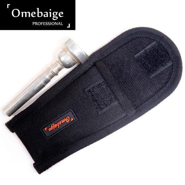 小叮噹的店- 全新 Omebaige‧小喇叭 吹嘴包 小號 單支裝  1200D高級耐用帆布 防潑水 BGAC12