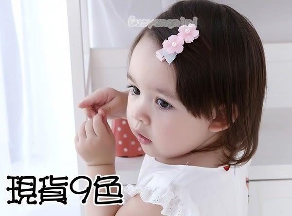 髮飾 果漾妮妮 韓國款珍珠雙花髮夾/兒童髮飾/全包夾/瀏海夾/邊夾-現貨9色【H7781】