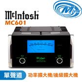 《麥士音響》 McIntosh 功率擴大機 後級擴大機 MC601