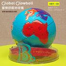 【美國B.Toys】響樂舒眠地球儀
