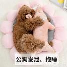 熱賣寵物玩具狗狗玩具發泄公狗法斗泰迪性玩具毛絨陪睡豬象耐咬寵物發情期用品【618 狂歡】