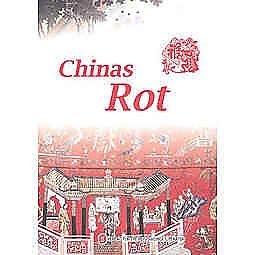 簡體書-十日到貨 R3Y【中國紅 Chinas Rot】 9787119045337 外文出版社 作者:閻春玲  著