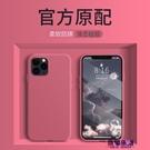 iphone11手機殼原裝液態硅膠蘋果11pro max全包潮牌網紅11pro女款創意11promax  快速出貨