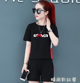 短袖七分短褲休閒運動服套裝女2020年夏季夏天新款時尚純棉兩件套「時尚彩紅屋」