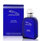 JAGUAR 積架 藍色經典男性淡香水 100ml Vivo薇朵