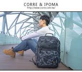 CORRE【CF004】黑迷彩個性雙層後背包