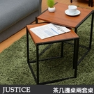 《C&B》Justice茶几邊桌兩套桌...