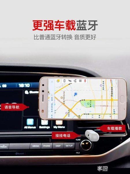 擊音聽鍵A1 藍芽音頻接收器5.0有線耳機變無線汽車音響轉換適配器  享購