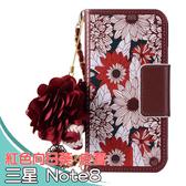 三星 Note9 Note8 Note5 紅色向日葵 皮套 手機皮套 皮套 掛繩 吊飾 手機殼 保護套
