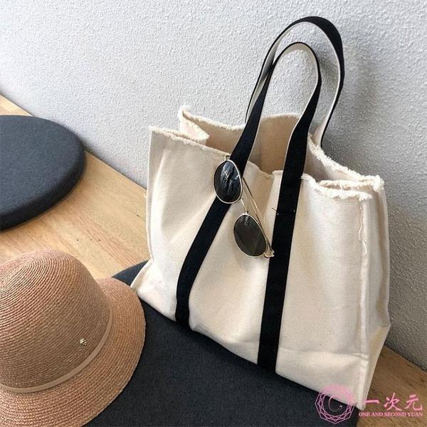 公事包 2019新款韓版上課手提包女 氣質女神單肩大容量小眾公文帆布旅行包