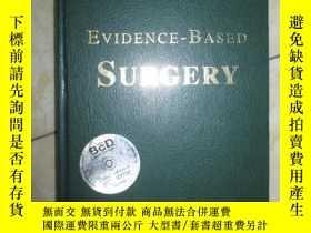 二手書博民逛書店Evidence罕見-Based surgeryY168958
