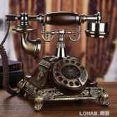歐式復古電話機座機家用仿古電話機時尚創意旋轉電話復古無線電話 樂活生活館