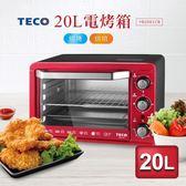 TECO東元20L電烤箱 YB2001CB
