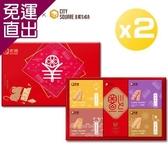 老楊. 金鼠報喜禮盒(2盒)(葷) EE0080040【免運直出】