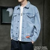 男外套 外套男士春秋季新款韓版流ins工裝牛仔夾克秋冬上衣服男裝 夏季新品