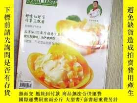 二手書博民逛書店名廚罕見2011 5Y203004