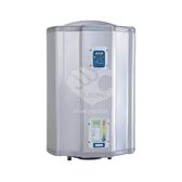 怡心牌電熱水器 ET-706(26A 6KW)