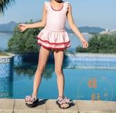 可愛游泳裝兒童泳衣女童保守連體裙式【橘社小鎮】