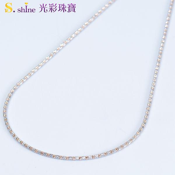 【光彩珠寶】日本玫瑰金雙色18K金項鍊 晶彩