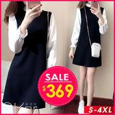 荷葉袖假兩件長袖洋裝(中大尺碼) S-4XL O-Ker歐珂兒 152028-C