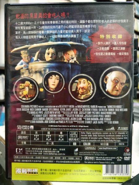 挖寶二手片-Y29-017-正版DVD-動畫【怪怪屋】-國英語發音 影印海報
