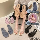 PAPORA夾腳繞趾休閒拖鞋涼鞋KS426黑/米/藍/粉/紫