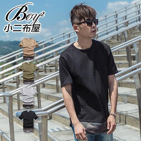 假兩件T 韓國長版拼接迷彩下擺圓弧短袖上衣【OE20052】