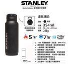 Stanley 美國品牌 真空保溫瓶 保...