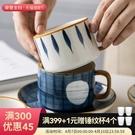 摩登主婦青瑤日式手繪杯子下午茶杯套裝復古陶瓷杯馬克杯咖啡杯碟【快速出貨】