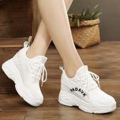 內增高小白鞋女新款夏季運動鞋韓版百搭網鞋透氣網面休閒鞋 麥吉良品