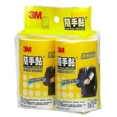 3M百利 毛絮黏把補充包衣物用(70張x2/組)【愛買】