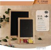 兒童畫板畫架套裝實木留言寫字板雙面臺式家用小黑板支架式廣告版  凱斯盾數位3C