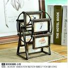 歐式復古旋轉大風車家居擺件創意摩天輪相框影樓擺臺結婚禮物飾品(4寸)