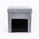 毛小孩的祕密基地寵物窩亦可當椅凳,折疊式有蓋,防潮防塵好收納,密集板支撐,承載力極佳
