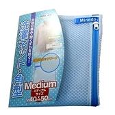 Minodo 粉彩網角型洗衣袋-藍(40*50cm)【愛買】