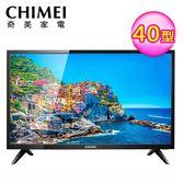 【CHIMEI奇美 】40型 FHD低藍光液晶顯示器+視訊盒(TL-40A600)