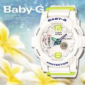BABY-G BGA-180-7B2 甜美運動錶 BGA-180-7B2DR