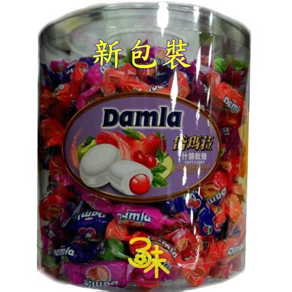 (土耳其) tayas Damla 岱瑪菈什錦軟糖 黛瑪拉什錦軟糖1桶1公斤(田園菓子夾心糖/丹樂綜合水果夾心糖)