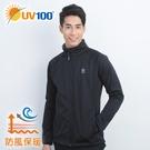 UV100 防曬 抗UV Voai防風保暖軟殼立領外套-男