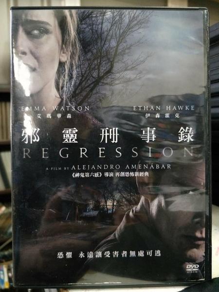 挖寶二手片-Y60-151-正版DVD-電影【邪靈刑事錄】-伊森霍克 艾瑪華森