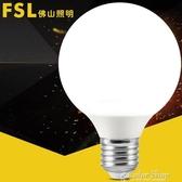 照明LED燈泡大球泡E27大螺口節能超亮龍珠泡梨泡G80裝飾5w7w color  shop