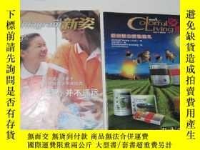 二手書博民逛書店安利新姿罕見2010年8月刊+廣告冊Y6078