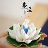 純手工睡蓮仕女茶寵精品擺件可養陶瓷花茶桌茶臺裝飾茶道茶具配件 千千女鞋